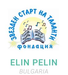 ELIN-PELIN